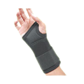 1532011571971-111-wrist-support