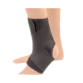 232011141240-550-ankle-support