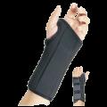 2320117622-450-wrist-brace
