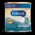 24520161455Enfamil-EnfaCare-Milk-Based-Formula-For-Prematurely-Born-Babies_pi