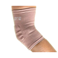 26220115930elbow-support-19-400