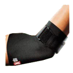 Lohmann Rauscher epX Elbow Sleeve With Strap,Small, Forearm Circumference: 9″ to 10″ (22.8cm to 25.4cm),Each,56088301